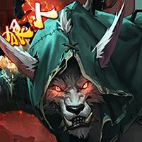 狼火传奇高级礼包