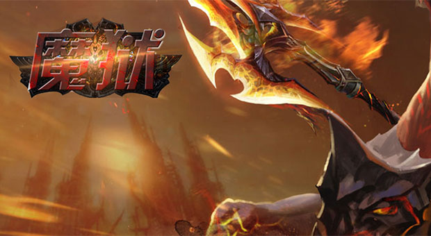 《魔狱:幻兽觉醒》上线送VIP12,钻石38888,188万金币