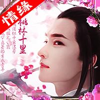 倚天:逍遥情缘特权礼包