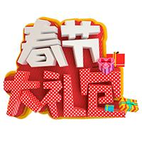 手游玩久久盒子App
