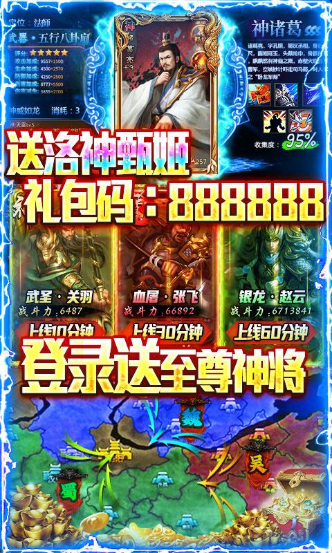 大皇帝送BUG万抽(送v14)游戏截图4