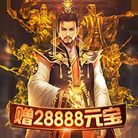 大唐帝国(满v)