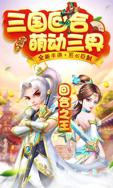 菲狐倚天情缘星耀版(满v)游戏截图1