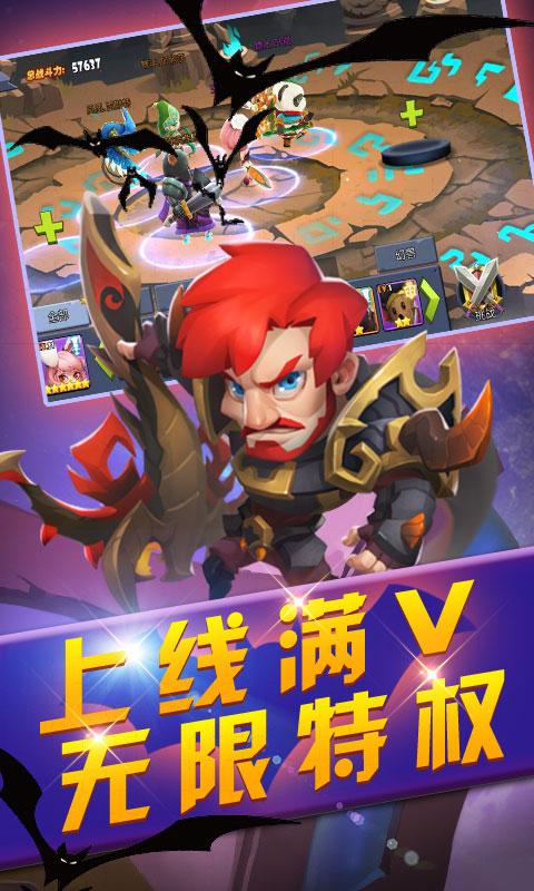 疯神之战魔灵骑士无限版(满v)游戏截图1