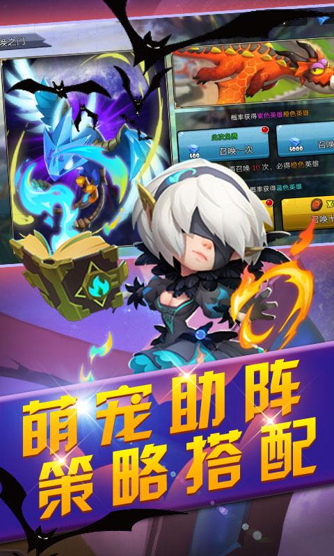 疯神之战魔灵骑士无限版(满v)游戏截图4