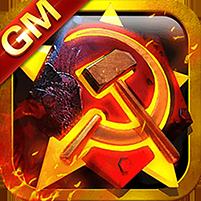 红警尤里的复仇(GM版)