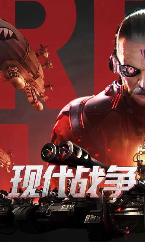 红警尤里的复仇(GM版)游戏截图1