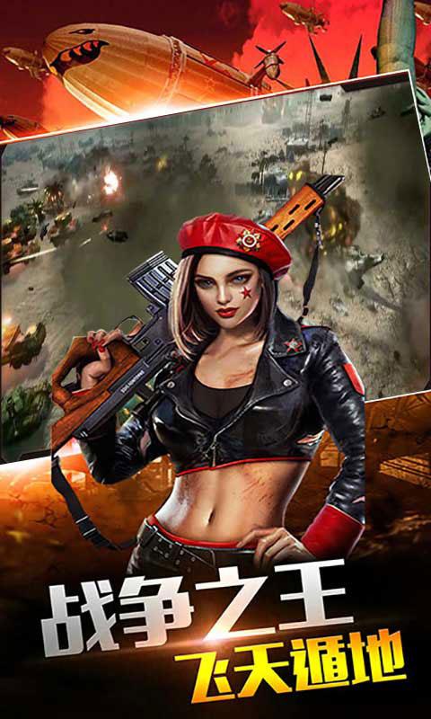 红警尤里的复仇(GM版)游戏截图4