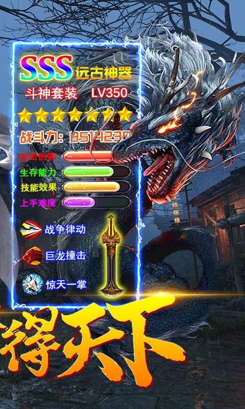 幻剑情缘(送v8)游戏截图2