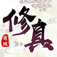 剑道仙语商城版