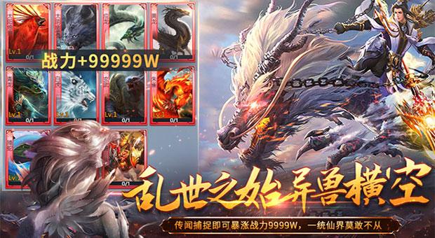《江湖令剑魂觉醒》登陆即送VIP7,6888元宝,金币1000W