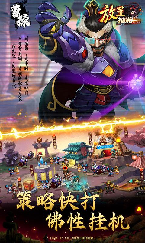 乱斗堂2三国神将百抽(满v)游戏截图3