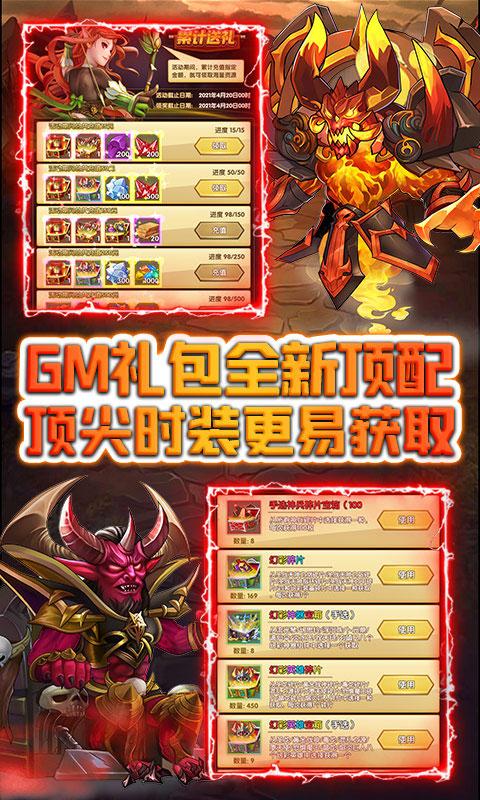 灵光文明零氪送百万(GM版)游戏截图5