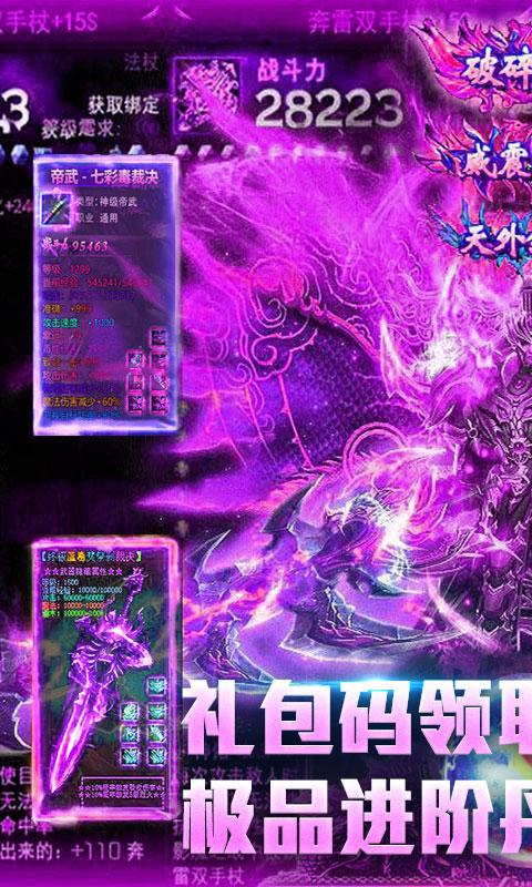 烈火一刀(GM版)游戏截图1