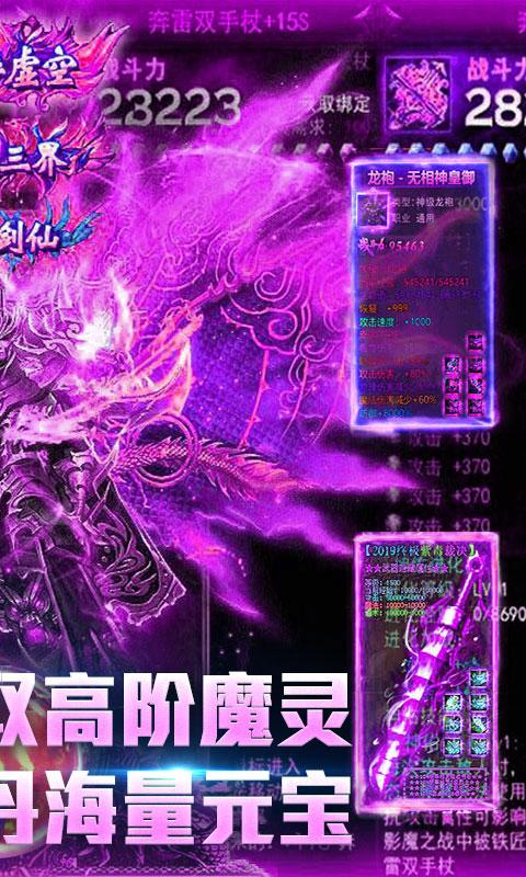 烈火一刀(GM版)游戏截图2