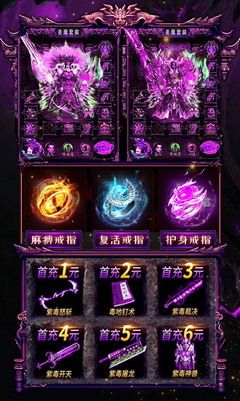 烈火一刀(GM版)游戏截图4
