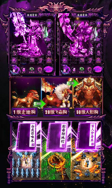 烈火一刀(GM版)游戏截图5