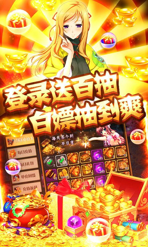 恋三国无限版(满v)游戏截图1