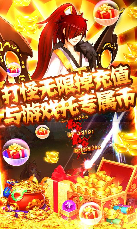 恋三国无限版(满v)游戏截图5