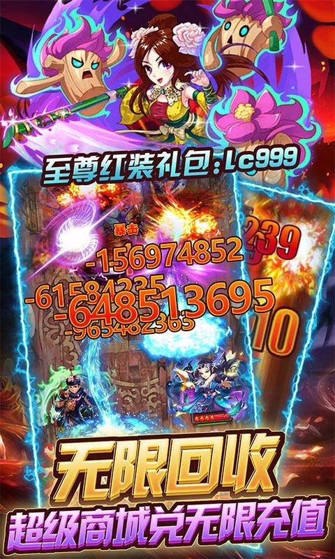 乱石迷阵GM免费买(GM版)游戏截图3