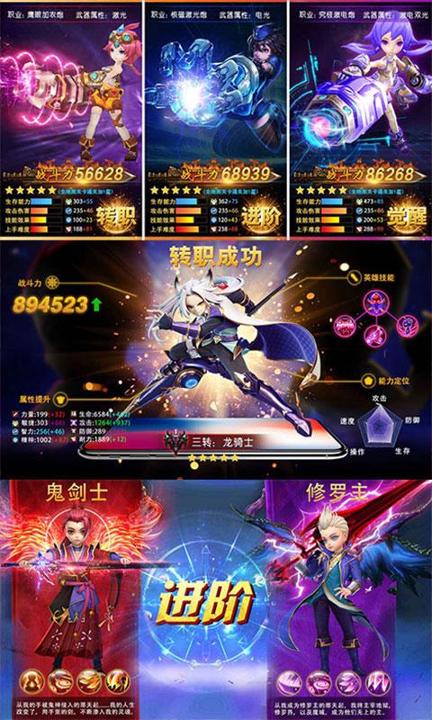 梦幻仙境无限送充值版(送v8)游戏截图5