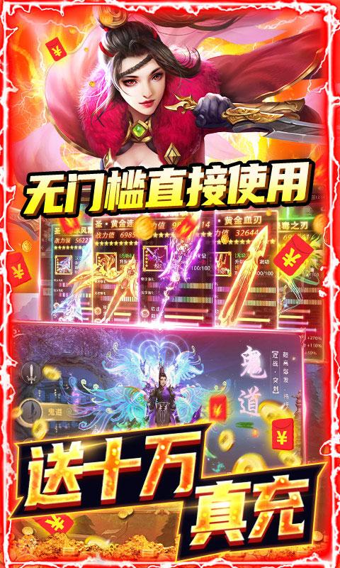 梦幻仙语GM特权(GM版)游戏截图4