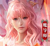 梦幻诸石送无限红包(送v12)