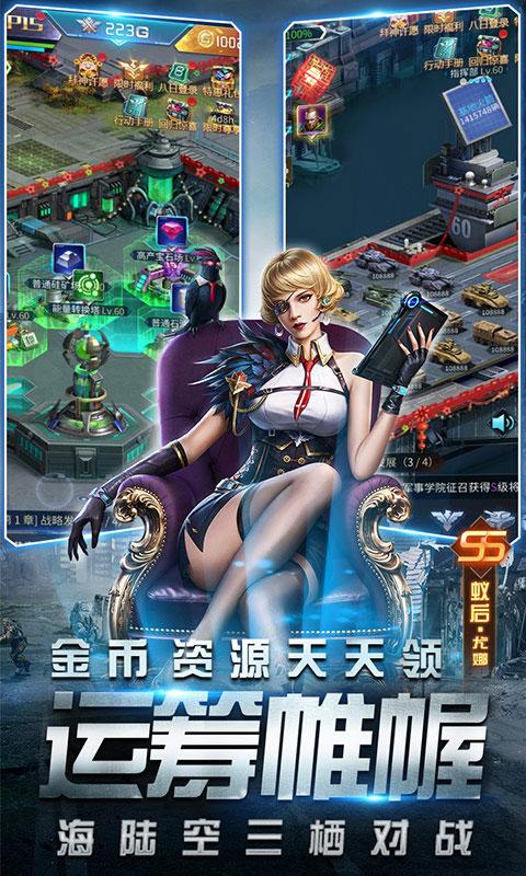 迷你装甲送V无限资源版(送v10)游戏截图3