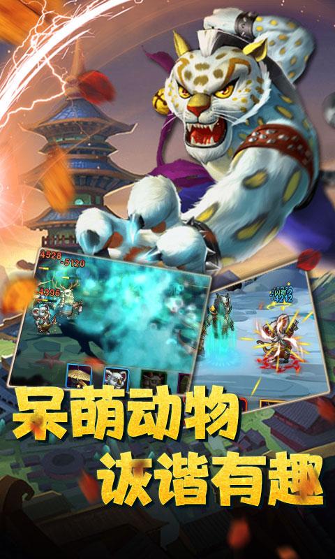 魔神战纪送无限商城2(GM版)游戏截图2