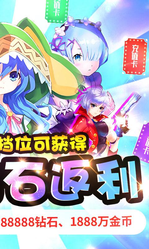 萌神战姬买断版(GM版)游戏截图2