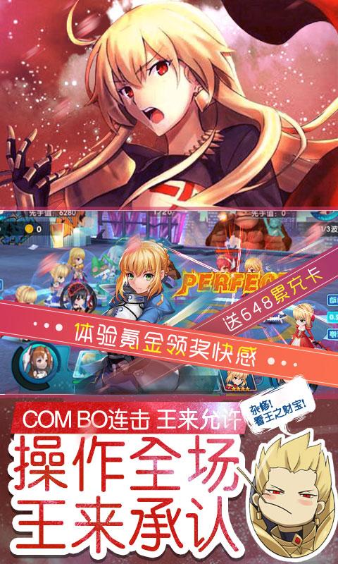 萌神战姬无限版(满v)游戏截图4