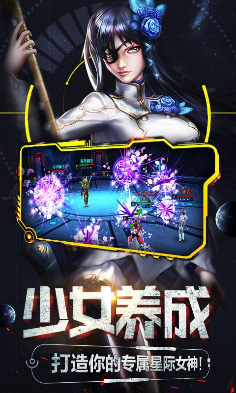 萌新出击战娘复古版(满v)游戏截图3