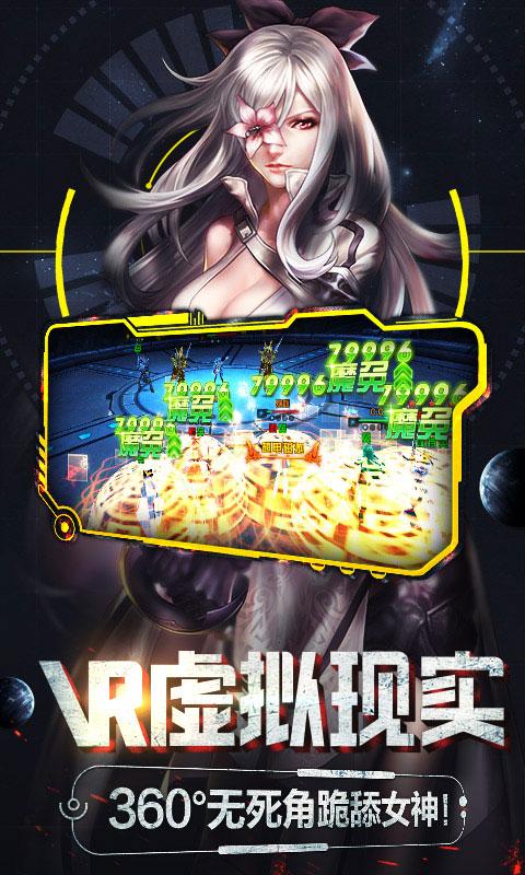 萌新出击战娘复古版(满v)游戏截图4