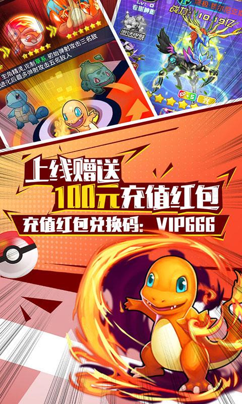 冒险王2送千元充值(送v10)游戏截图2
