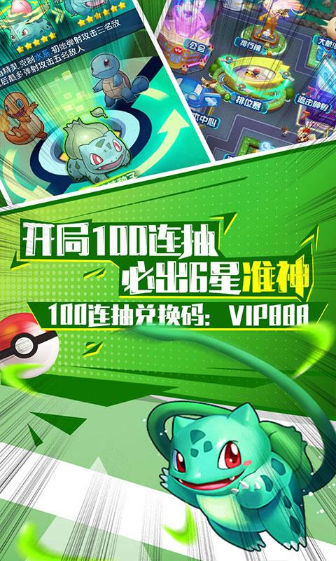 冒险王2送千元充值(送v10)游戏截图3