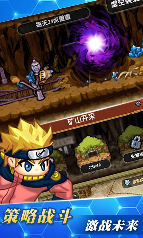 冒险与挖矿终极版(GM版)游戏截图1