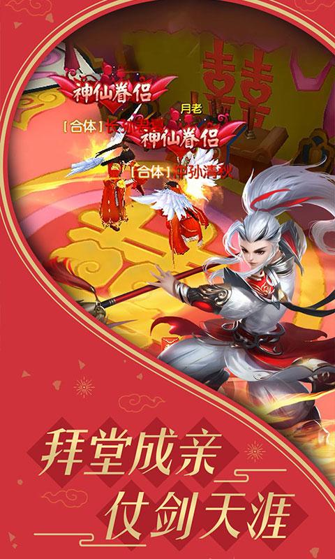 热江十周年(满v)游戏截图2