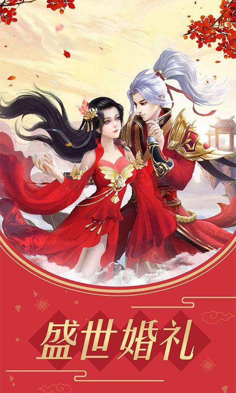 热江十周年(满v)游戏截图1