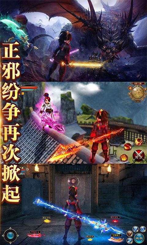 热江十周年(满v)游戏截图5