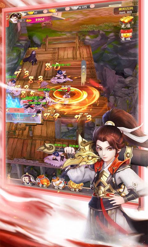 热江复刻版(GM版)游戏截图1