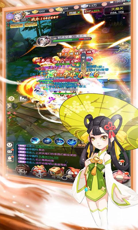 热江复刻版(GM版)游戏截图3