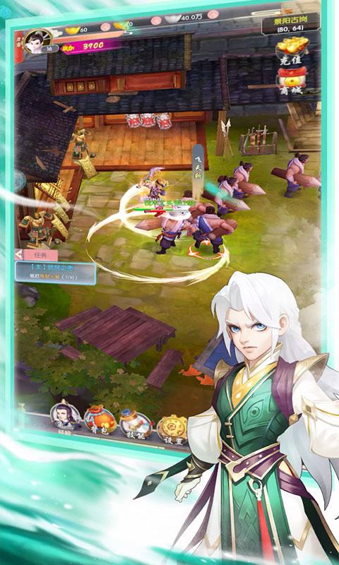 热江复刻版(GM版)游戏截图4