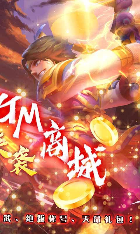 热江GM无级别版(GM版)游戏截图2