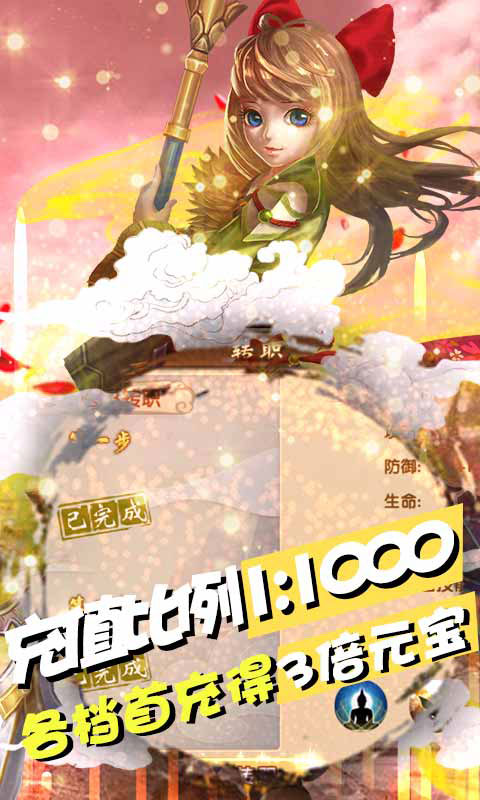 热江GM无级别版(GM版)游戏截图5