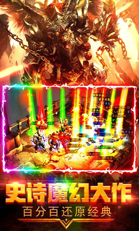 神龙猎手预约送iPhone11(送v9)游戏截图2