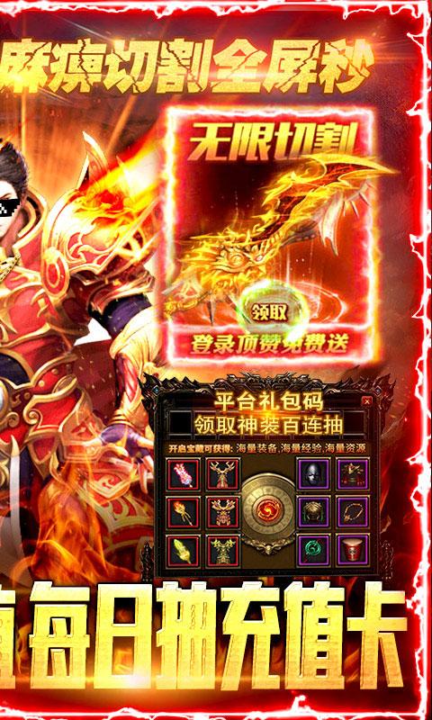 大秦之帝国崛起送千元充值(GM版)游戏截图2