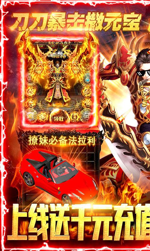 大秦之帝国崛起送千元充值(GM版)游戏截图1