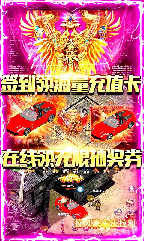 大秦之帝国崛起送千元充值(GM版)游戏截图3