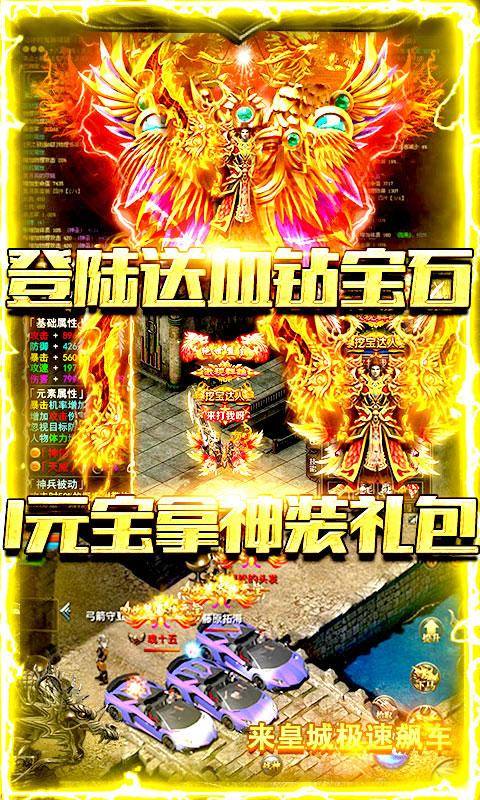 大秦之帝国崛起送千元充值(GM版)游戏截图4