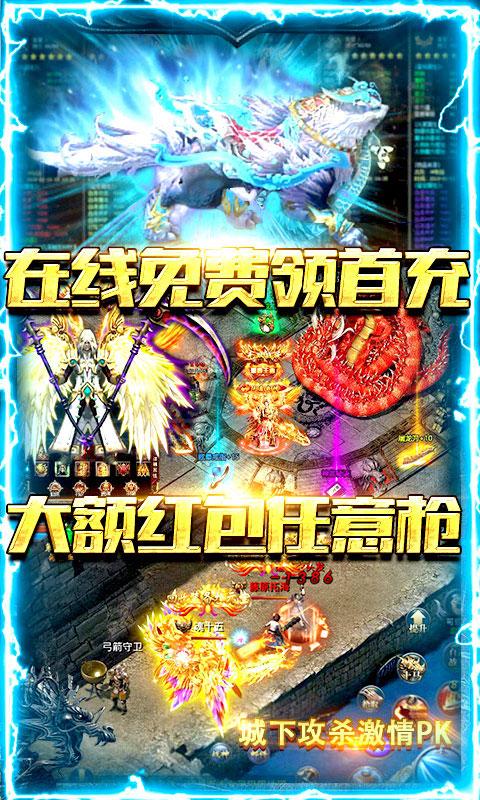 大秦之帝国崛起送千元充值(GM版)游戏截图5